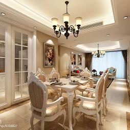 大家园欧式客厅餐厅装修效果图
