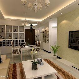 华中国宅现代风格客厅餐厅设计效果图