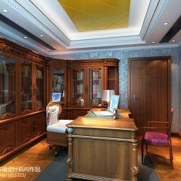 东方名城2期三室两厅两卫欧式书房家具装修效果图