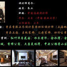 中式欧式现代风格_995995
