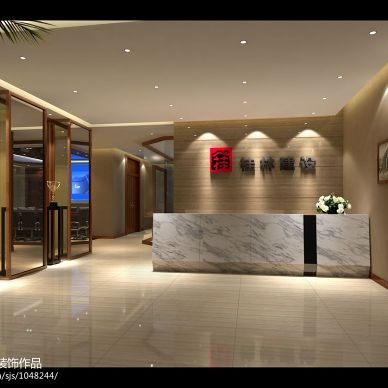 桂林建设办公室_1001888