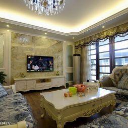 欧式三居室家装客厅电视背景墙装修