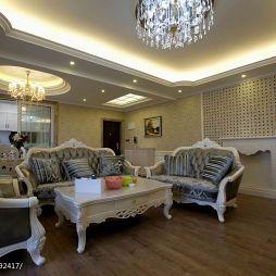 欧式三居室家装客厅吊顶设计