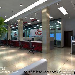 财产保险 品牌营销办公厅_1030362
