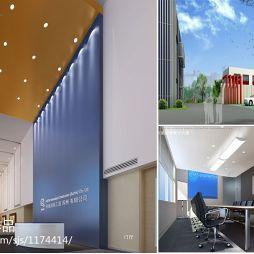 新加坡裕廊国际苏州办公楼_1031611