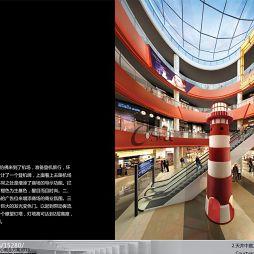 佳木斯利达国际购物中心_1034746