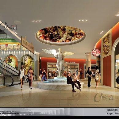佳木斯利达国际购物中心_1034748