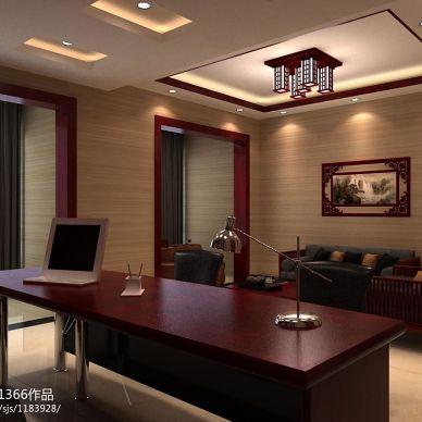中式小型办公室空间设计