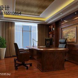 办公室_1047301