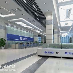 鄂尔多斯移动公司装修设计方案_1055309