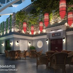工商联职工餐厅,休闲区设计方案_1055350