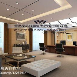 11年西安东尚地产新办公楼装饰方案_1068856