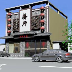 区人民医院餐厅_1077247