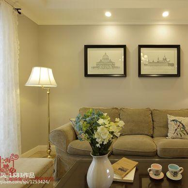 美式小清新客厅家装效果图
