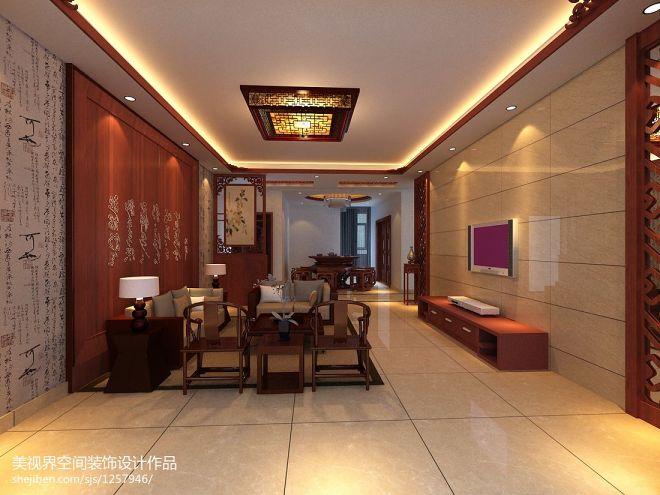 中式农村平房屋客厅设计图