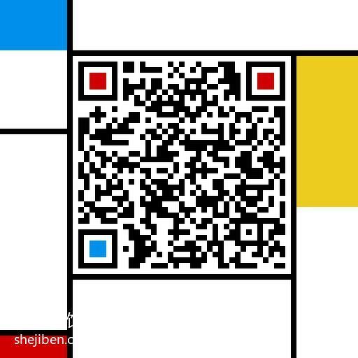 南宁 华南城 15B-1702_10