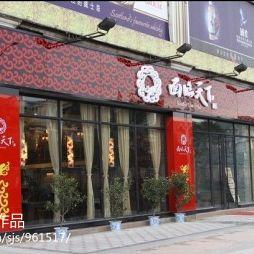 中式快餐厅_1110285