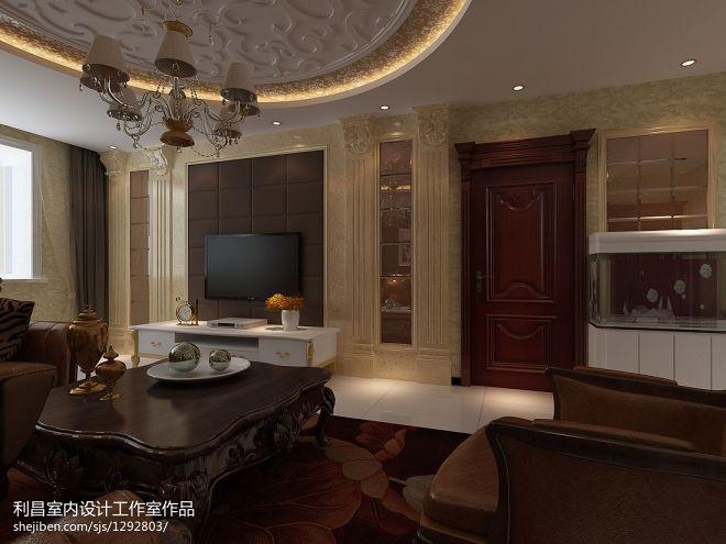 群星国际新城 欧式客厅装修效果图