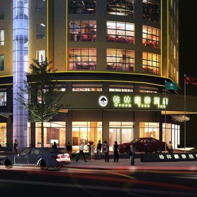 连锁商务旅馆设计外观装修图片赏析