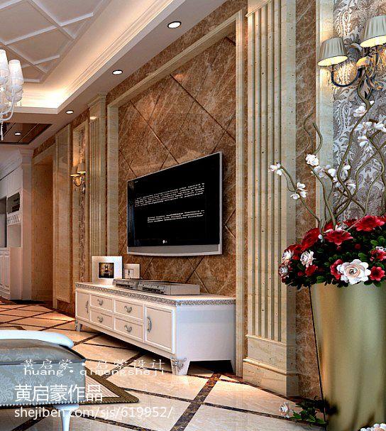 欧式卧室电视柜图片_欧式 客厅电视柜装修效果图 – 设计本装修效果图