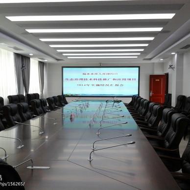 陆水试验枢纽管理局会商室_1140382