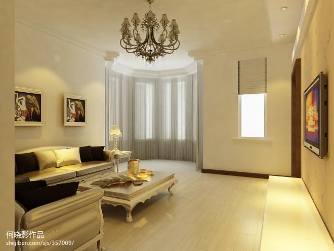 哈尔滨现代简约小客厅设计装修效果图