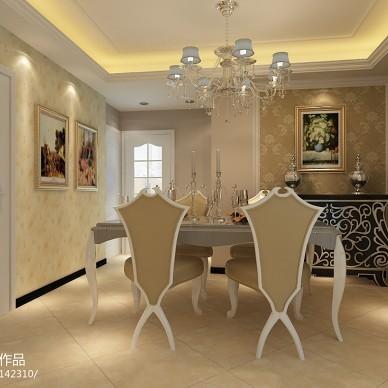 淮河新城欧式餐厅吊顶吊灯背景墙装修设计效果图