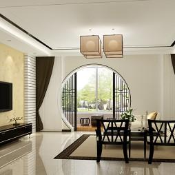 大院儿私享慢生活混搭客厅设计装修效果图