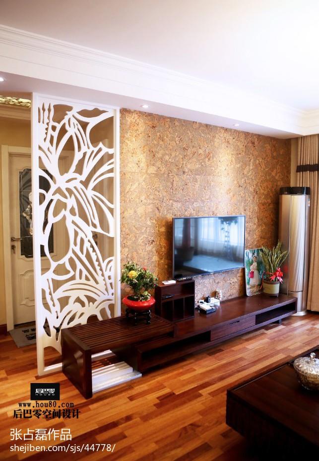 现代茶几_现代客厅电视柜镂空隔断装修效果图 – 设计本装修效果图