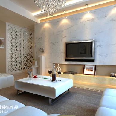 中旅蓝岸国际现代客厅装修效果图