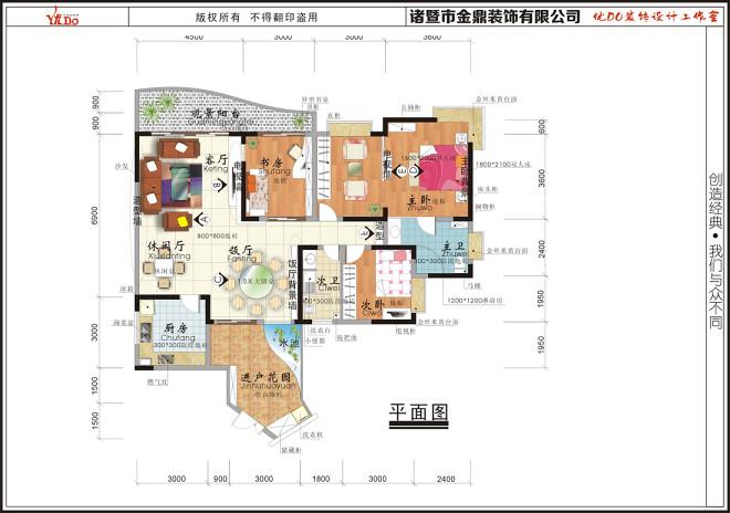 浙江诸暨绿城_1172653