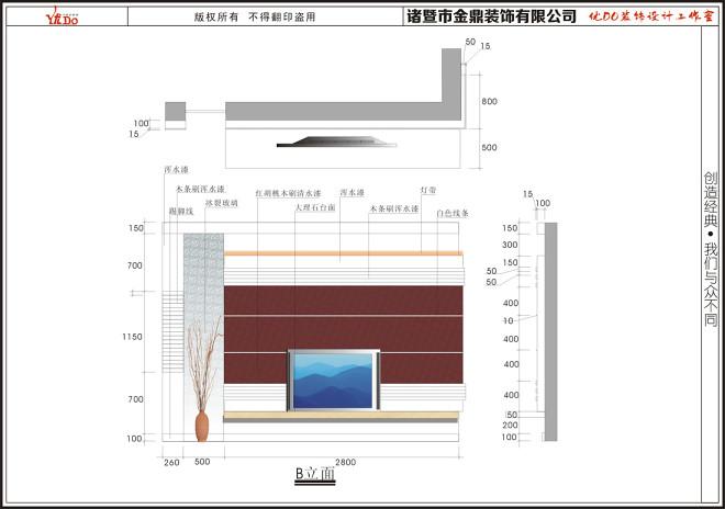浙江诸暨绿城_1172657