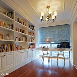 欧式样板房书房卷帘窗装修效果图
