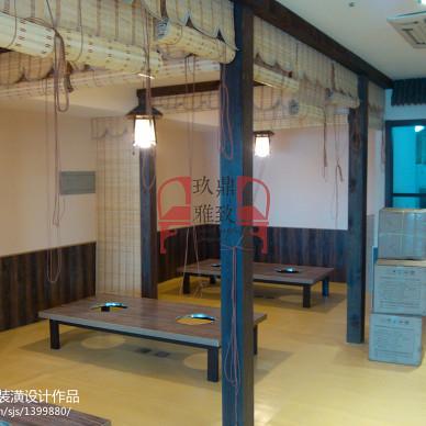 纯正的韩式料理 梅江【民俗村韩式料理】_1196667