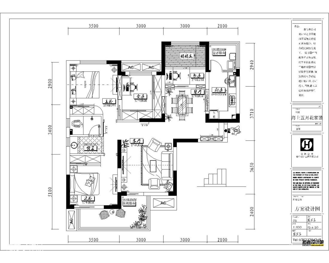 旅馆建筑设计平面图_建筑户型平面图设计 – 设计本装修效果图