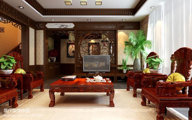 易仟装饰-别墅-中式风格_12016