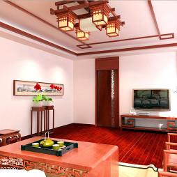 中式平房客厅吊顶装修效果图