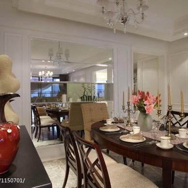 美式风格样板房餐厅装修效果图欣赏