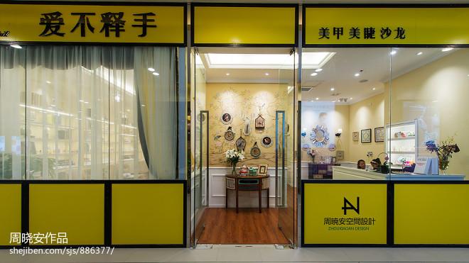 美式风格美甲店柜台大门装修图欣赏