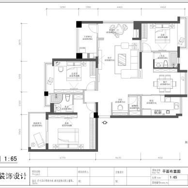 尚水东郡筑家-黄先生雅居设计_1229661