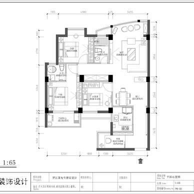 罗江肖先生雅居装饰设计_1229679