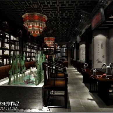 福州三坊七巷寿山石专卖店设计_1232918