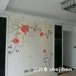 室内壁画装修效果图集