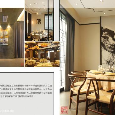 韵闲空间——2013室内设计作品集_1245783