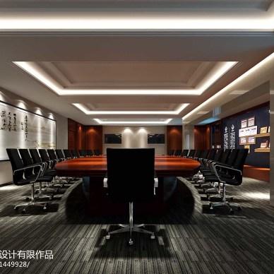 福建·漳州龙文区检察院_1251668