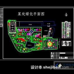 绿化花坛设计平面图