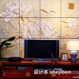 魔块电视背景墙图片