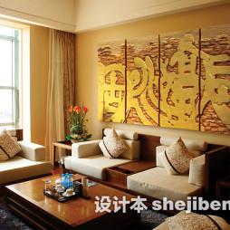 客厅魔块背景墙图片