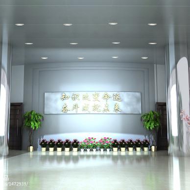 徐州大许中学设计_1267327