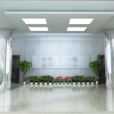 徐州大许中学设计_1267343